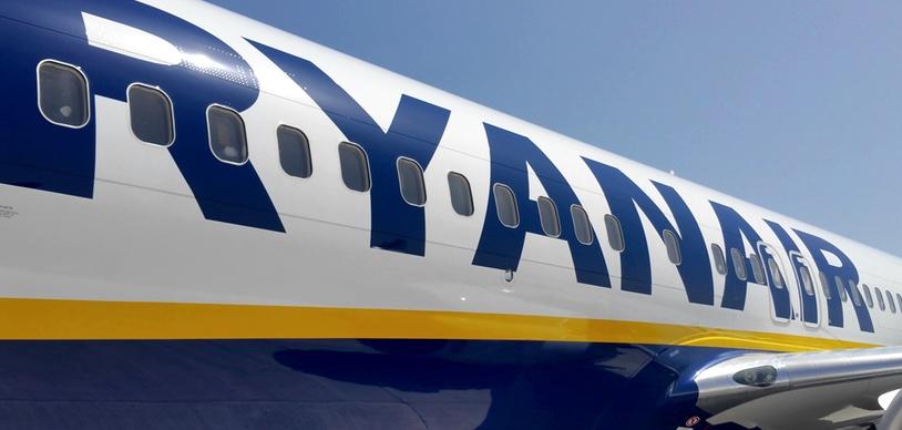 Ryanair Львов - прямые рейсы Ryanair из Львова, Украина, поиск и бронирование билетов