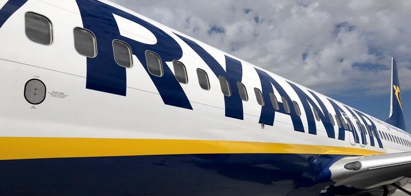 Ryanair Україна