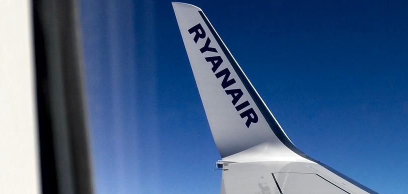 Авиабилеты Ryanair Киев Барселона, авиабилеты авиакомпании Ryanair в Барселону из Киева, Украина