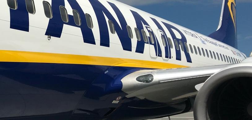 Ryanair Армения Ереван Гюмри рейсы, авиабилеты, бронирование, цены билетов